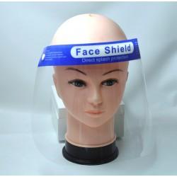 Προστατευτική μάσκα προσώπου