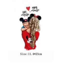 Στάμπα mama and baby
