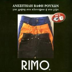 Washing machine dye Rimo