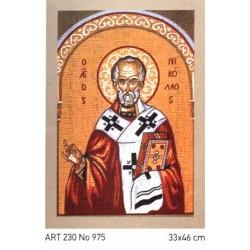 Printed Canvas Νο 975