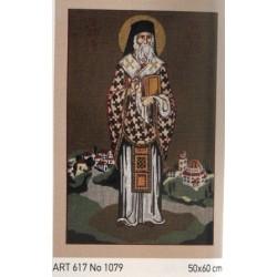 Printed Canvas Νο 1079