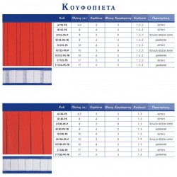 Curtain tape (photo's design)