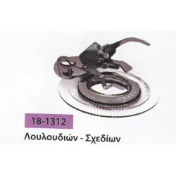 Πόδι μηχανής για σχέδια