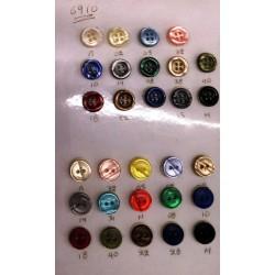 Κουμπιά Πουκαμίσου (12αδα)