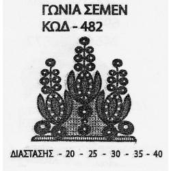 Γωνία Σεμέν 477-25