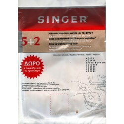 Σακούλα σκούπας singer vc 2410